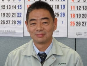 協和光学工業株式会社 代表取締役社長石井 則行 氏