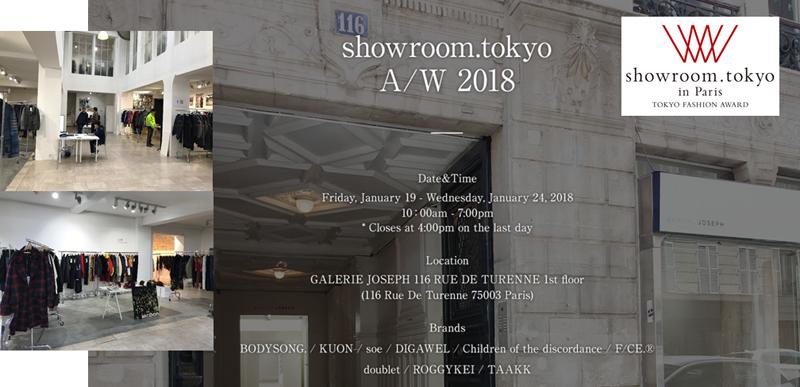 showroom.tokyo