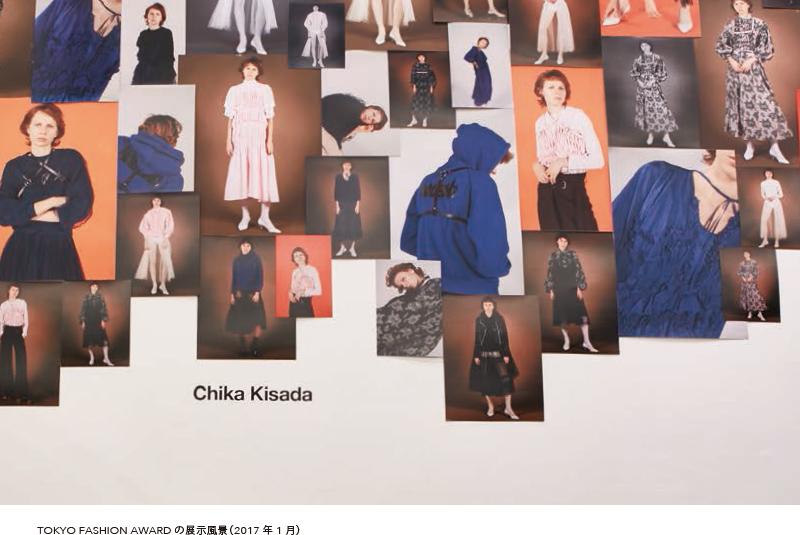 TOKYO FASHION AWARDの展示風景(2017年1月)