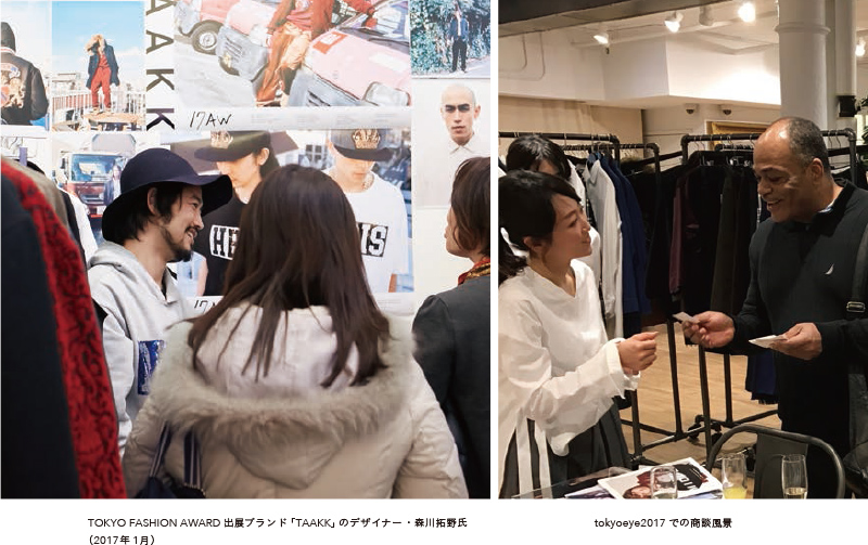 「TAAKK」のデザイナー・森川拓野氏とtokyoeye2017での商談風景