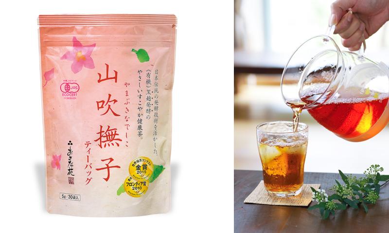 ▲「煎茶まるごと物語」と並ぶおさだ製茶の看板商品となった「山吹撫子」