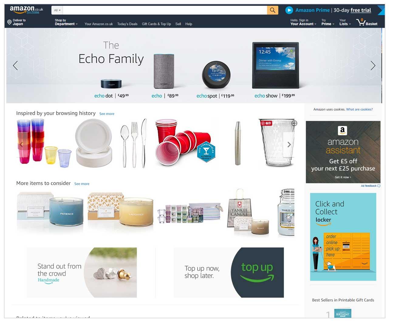 アマゾンUKサイト (www.amazon.co.uk)