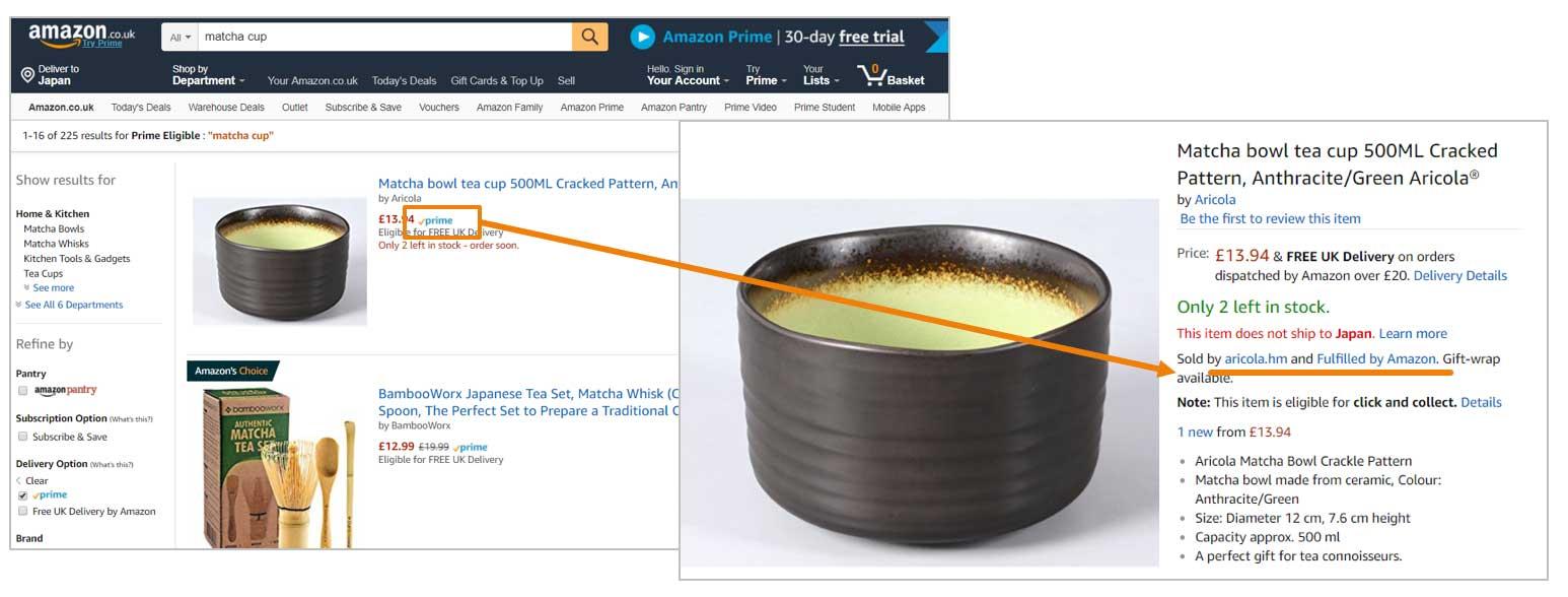 (*) Amazon Prime: Amazonでの買い物時に優遇が受けられる有料サービス。一部の商品を除き配送料が無料になる等の特典がある